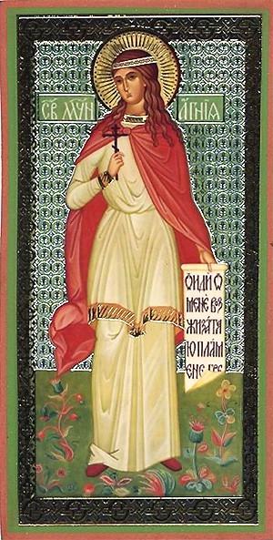Religious Orthodox icon: Holy Martyr Agnia