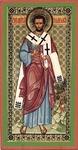Religious Orthodox icon: Holy Apostle Timothy