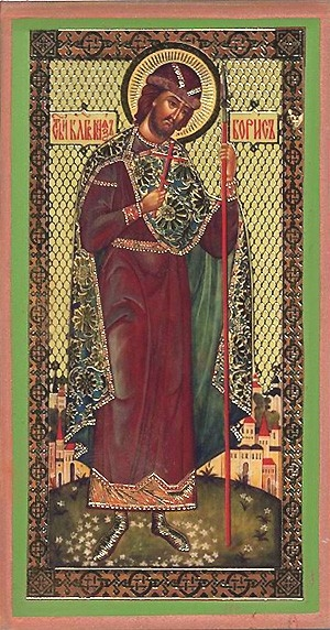 Religious Orthodox icon: Holy Right-believing Prince Boris the Passion-Bearer