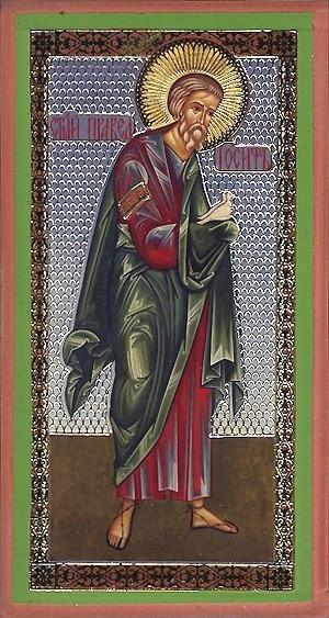 Religious Orthodox icon: Holy Righteous Joseph