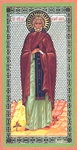 Religious Orthodox icon: Holy Venerable Moses the Black