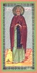 Religious Orthodox icon: Holy Venerable Moses the Black