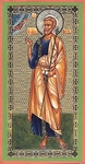 Religious Orthodox icon: Holy Apostle Paul