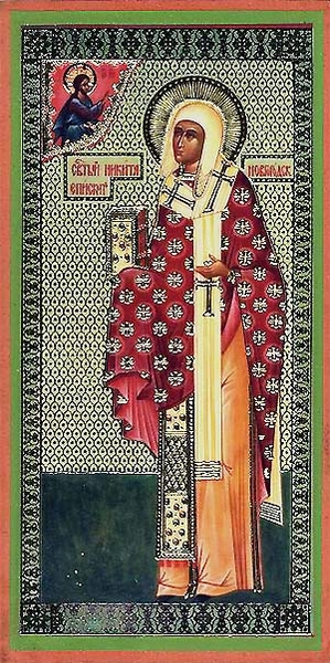 Religious Orthodox icon: Holy Hierarch Nicetas the Bishop of Novgorod