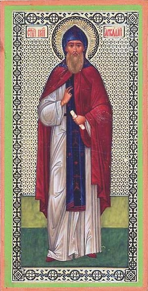 Religious Orthodox icon: Holy Venerable Arcadius