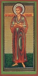Religious Orthodox icon: Holy John the Russian, Confessor