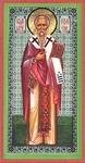 Religious Orthodox icon: Holy Hieromartyr Symeon