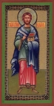 Religious Orthodox icon: Holy Martyr Julian