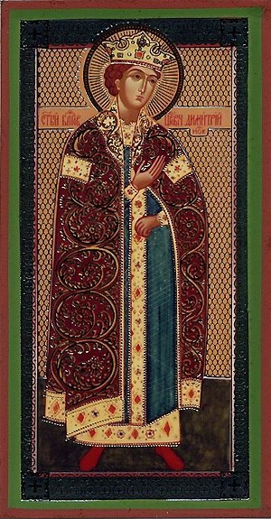 Religious Orthodox icon: Holy Right-believing Tsarevich Demetrius