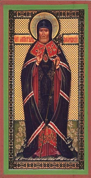 Religious Orthodox icon: Holy Hierarch Metrophanes of Voronezh