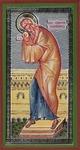 Religious Orthodox icon: Holy Righteous Simeon the Receiver of God