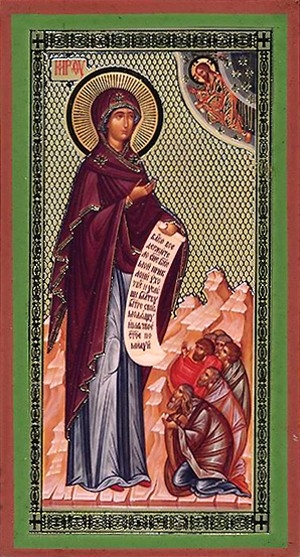 Religious Orthodox icon: Theotokos of Bogolyubovo