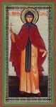Religious Orthodox icon: Holy Hosiomartyr Eudokia