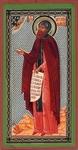 Religious Orthodox icon: Holy Venerable Anthony the Great