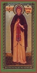 Religious Orthodox icon: Holy Venerable Ephraem the Syrian
