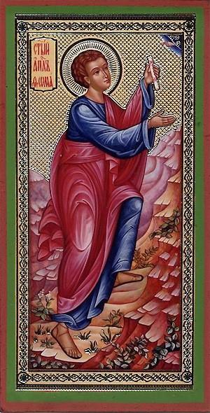 Religious Orthodox icon: Holy Apostle Thomas