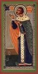 Religious Orthodox icon: Holy Hieromartyr Theodotus