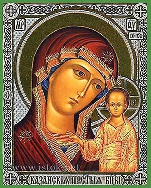 Religious Orthodox icon: Theotokos of Kazan - 31