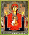 Religious Orthodox icon: Theotokos of Abalatsk