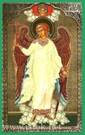 Religious Orthodox icon: Holy Guardian Angel - 3