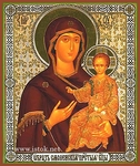 Religious Orthodox icon: Theotokos of Smolensk - 4