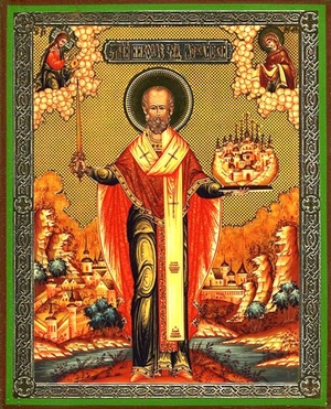 Religious Orthodox icon: Holy Hierarch Nicholas the Wonderworker of Mozhajsk - 2