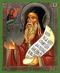 Religious Orthodox icon: Holy Venerable Siluan of Athos