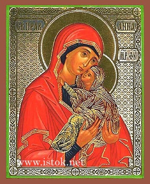 Religious Orthodox icon: Holy Martyr Anna