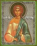 Religious Orthodox icon: Holy Martyr Nadezhda
