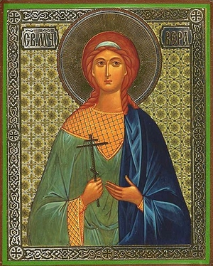 Religious Orthodox icon: Holy Martyr Vera