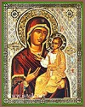 Religious Orthodox icon: Theotokos of Iveron and Montreal