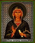 Religious Orthodox icon: Holy Right-believing Nonna