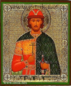 Religious Orthodox icon: Holy Passion-bearer Right-believing Prince Boris