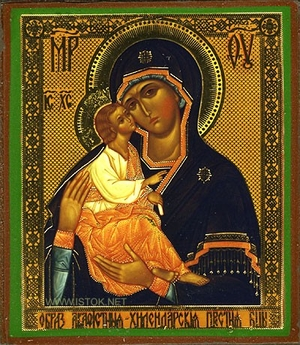 "Religious Orthodox icon: The Chilendary Theotokos ""Of the Akaphistos"""