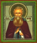 Religious Orthodox icon: Holy Venerable Arsenius the Great
