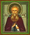 Religious Orthodox icon: Holy Venerable Arsenius the Great
