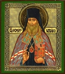 Religious Orthodox icon: Holy Theophanes the Anchoret