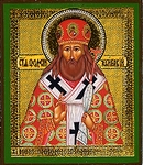 Religious Orthodox icon: Holy Hierarch Theodosius of Zhernigov