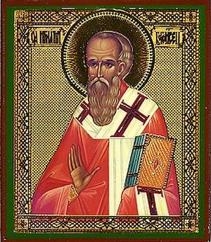 Religious Orthodox icon: Holy Ignatius the Theophorus
