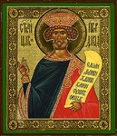 Religious Orthodox icon: Holy Prophet and King David