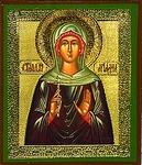Religious Orthodox icon: Holy Martyr Ariadne