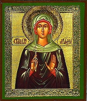 Religious Orthodox icon: Holy Martyr Ariadne