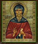 Religious Orthodox icon: Holy Venerable Zachary