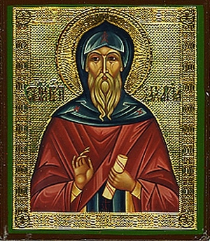 Religious Orthodox icon: Holy Venerable Zachary