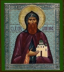 Religious Orthodox icon: Holy Right-believing Prince Daniel of Moscow