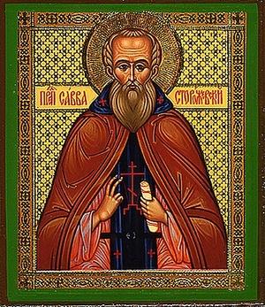 Religious Orthodox icon: Holy Venerable Sabbas of Storozha