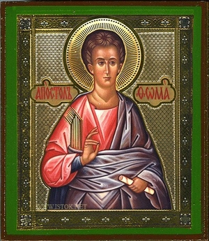 Religious Orthodox icon: Holy Apostle Thomas