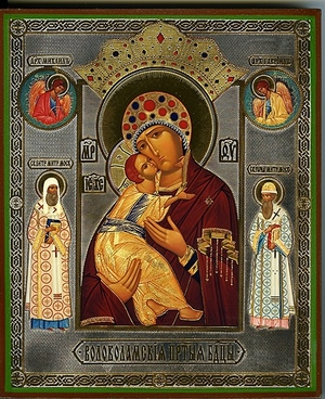 Religious Orthodox icon: Theotokos of Volokolamsk