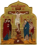 Embroidered icon: Crucifixion of our Lord Jesus Christ.