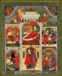 Religious Orthodox icon: Nativity of the Most Holy Theotokos